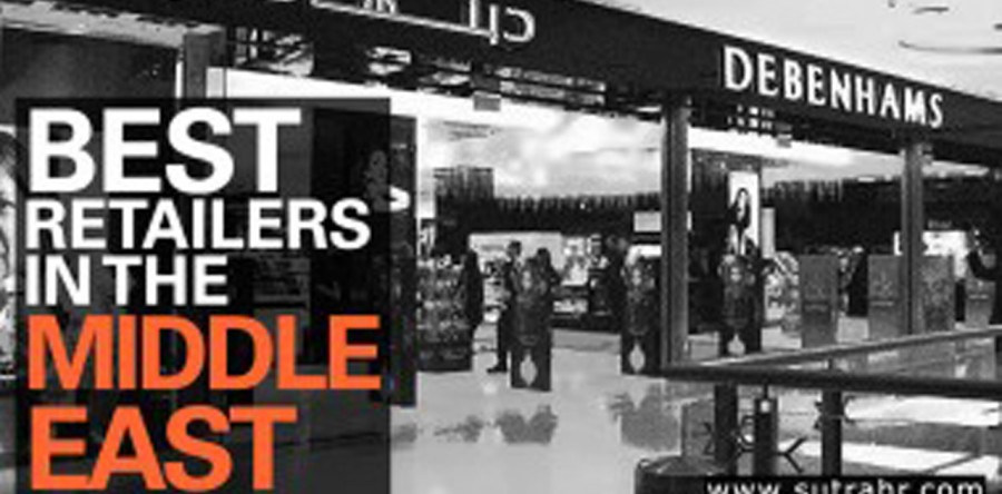 25+ Best Retailers in the Middle East | Retail Groups in Dubai