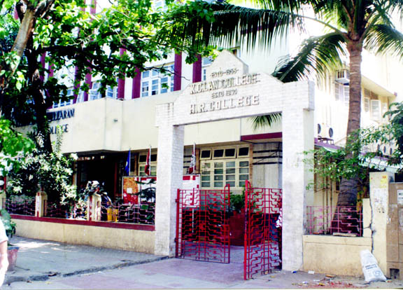 Top BMS Colleges in Mumbai - HR College