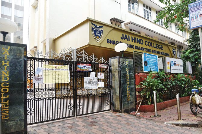 Top BMS Colleges in Mumbai - Jai Hind College